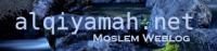 alqiyamah.net
