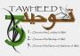 "Download Ebook: ""Mengapa Tauhid Terbagi 3 – Syaikh Abdurrozaq bin Abdul Muhsin alAbbad"""