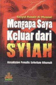 https://alqiyamah.files.wordpress.com/2012/01/mengapa2bsaya2bkeluar2bdari2bsyiah.jpg?w=197