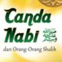 Canda Syaikh Muqbilrahimahullah